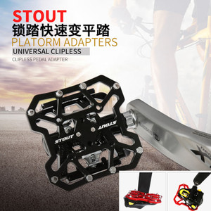 Adapter Flat Pedal Conversion Clipless Cleat SPD Shimano MTB STOUT