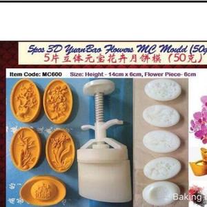 cetakan mooncake premium inglot uang kuno isi 5