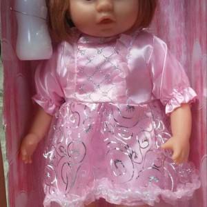 Mainan Anak Cewek Boneka Beby Dol Hapy Baby Menggunakan Batrai Aa2pc Sudah Termasuk Harga Grosir Dan Ecer Tokopedia