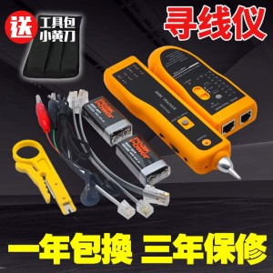 RJ45 Line Wire Tracker Tracer Tool Kit Lan Network Cable Testes