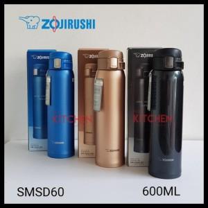 Harga Spesial Zojirushi Thermos Termos Stainless Steel Travel Mug 600ml Smlb60 Tokopedia