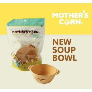 Mother's Corn 436126 New Soup Bowl / Mangkuk Sup Anak Mother's Corn