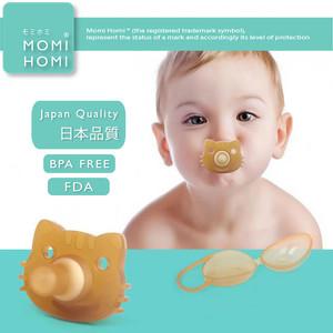 Dot Empeng Bayi Pacifier teether BPA Free pigeon avent huki feeder TOP
