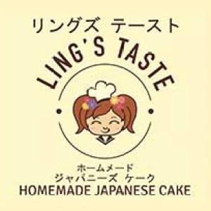 Lings Taste
