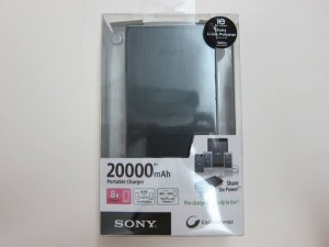 Sony portable carger / powerbank cp-b20 20000 mAH original sony