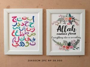 Poster Frame Kaligrafi Dan Huruf Hijaiyah