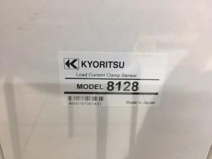 Kyoritsu 8128 Load current clamp sensor