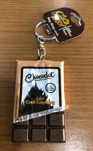 Gantungan Kunci Coklat Chocodot Garut - Candi Cangkuang
