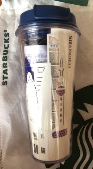 Tumbler Starbucks Shanghai