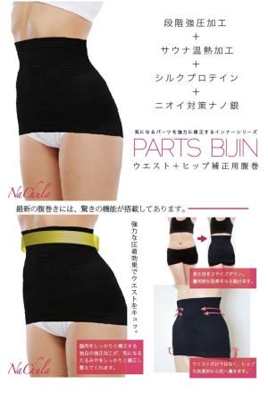 Belegend Anti-Cellulite Waist Trainer Slim Shaper Tummy Control Breathable Slimming for Women