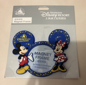 Magnet Photo Frame Disneyland Shanghai China