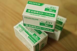 35mm Color Film - Fujifilm Industrial 100