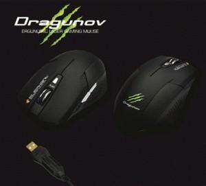 ELEPHANT Dragunov Laser Gaming Mouse