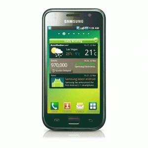 Samsung Galaxy S I9000 - 16 GB