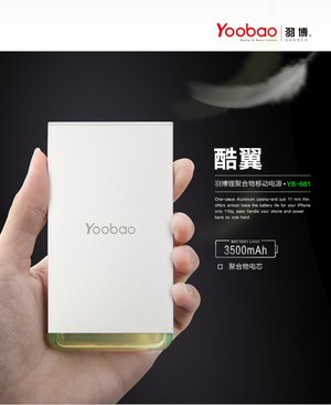 Yoobao Polymer Power Bank Cool-Slim YB-681