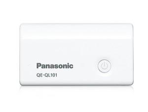 Panasonic eneloop Mobile Booster 2700 mAh