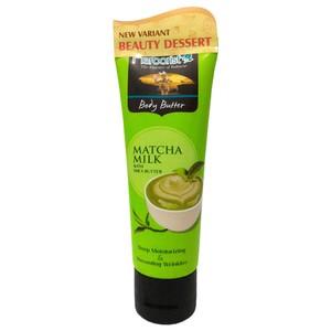 Herborist - Body Butter - Matcha