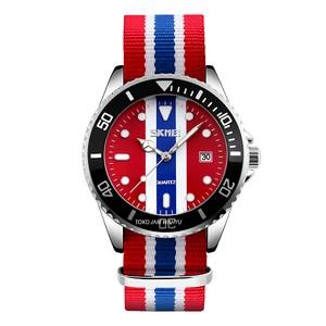 Jam Tangan SKMEI 9133 Merah Biru Putih