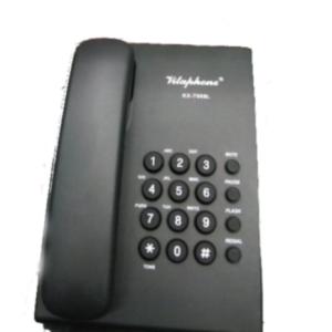 Vitaphone KX-T968L