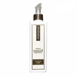 Makarizo Texture Shampoo Cinnamon Coffee - 250 mL