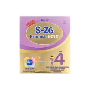 S-26 Promise Gold 700gr