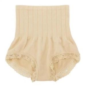 Munafie High Waist Pants Renda