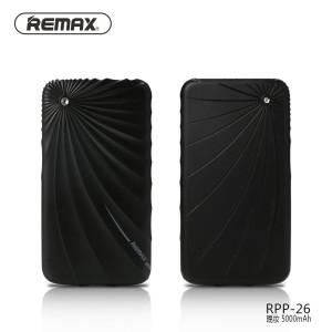 Remax Gorgeous 5000 mAh