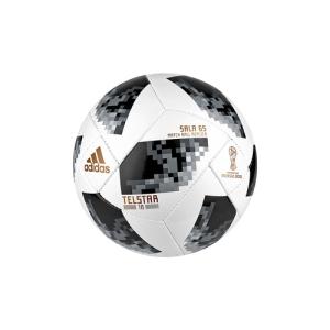 Bola Adidas Telstar World Cup 2018