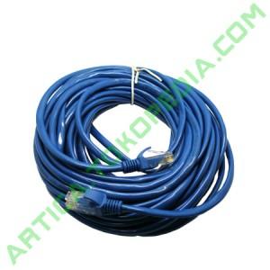 Kabel LAN 10m