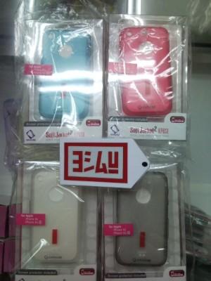 CAPDASE Soft Jacket 2 Xpose tuk semua merk & type HandPhone