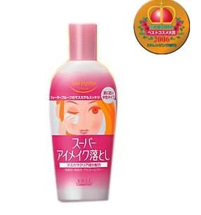 KOSE SOFTYMO ~ Make Up Remocer