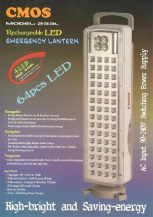EMERGENCY LAMP CMOS EL-233L ( 64 LED )