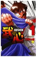 Bushin (1 - 5 Tamat)