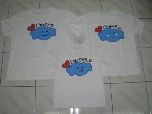 MV Family - Cloud