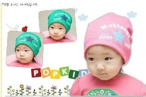 Cute Cap