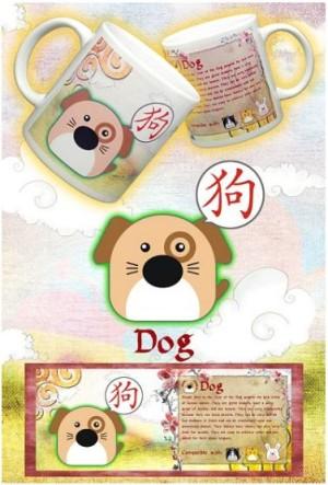 Mug Shio Anjing 2010