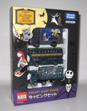 Giftset - Disney Wrapping Set Nightmare Before Christmas