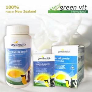 Colostrum Milk Powder 2.25% IgG Box (10 Sachet )