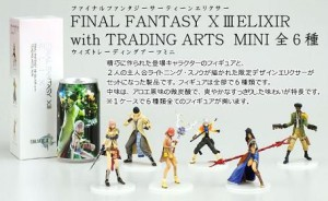 Final Fantasi XIII Elixir With Trading Figure Limited Editions [Rare]