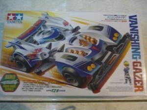 TAMIYA Mini 4WD Vanishing Gazer [ Super Rare ]
