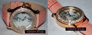 Chopard Heart Swarovski Leather Pink