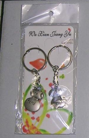 Gantungan Kunci Couple (GK-25)