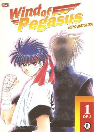 Wind of Pegasus (1 - 2 tamat)