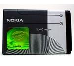 Jual Baterai ORI 99 Nokia BL4C Berkualitas Dan Garansi !!