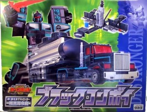 Takara Black Convoy Scourge D-012