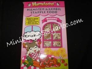 Hamsfood 1000 gr