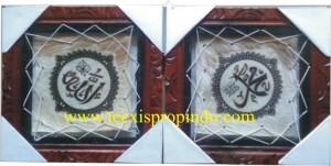 Kaligrafi Allah Muhammad (1 Set) Frame Semi Ukir