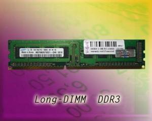 V-GEN Long DIMM-DDR3 PC 10600-2 GB