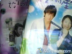 DVD Original MY LUCKY STAR (2 Set Dvd)