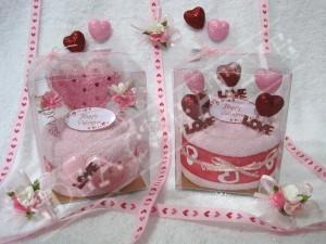 Valentine Kotak
